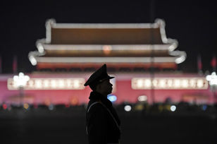 فرصت بزرگ 20 سالهای که آمریکا در اختیار چین قرار داد!+جزییات