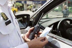 اعمال جریمه ۵۰۰ هزار خودرو در منع تردد جادهای و شبانه