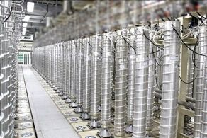 ادعای رویترز درباره تغییر روش غنیسازی اورانیوم ۶۰ درصدی در ایران