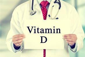 آشنایی با مواد غذایی حاوی ویتامین دی