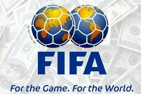 ظلم بزرگ فیفا در حق فوتبال ایران