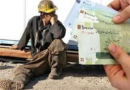 شرایط بازخرید مرخصی استحقاقی سالانه کارگران چگونه است؟