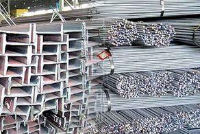 وضعیت جدید قیمت آهن آلات در بازار