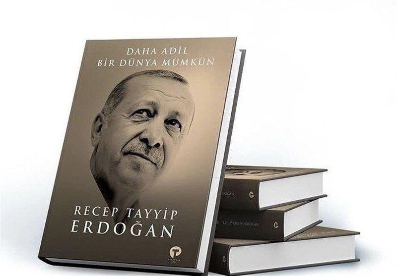 اردوغان بازهم حاشیهساز شد