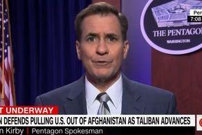 بهانهجویی آمریکا برای حضور در افغانستان
