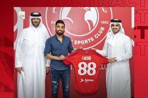 لقب قطریها به بازیکن سابق استقلال!