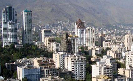 گرانترین و ارزان ترین خانهها در تهران چقدر معامله شد؟