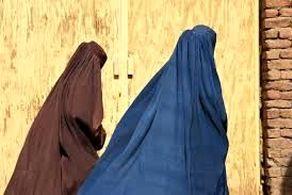 زنان افغان به حمایت از طالبان تجمع کردند!+ عکس