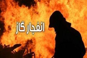 انفجار مهیب در هورالعظیم خوزستان