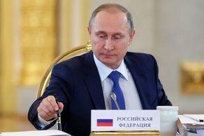 پوتین تصمیم نهایی خود را گرفت/ در این اجلاس شرکت خواهم کرد!