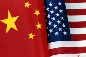 چین و آمریکا نزدیکتر از همیشه!+جزییات