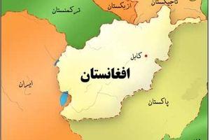 تاثیرات امنیتی خروج نیروهای خارجی از افغانستان بر منطقه
