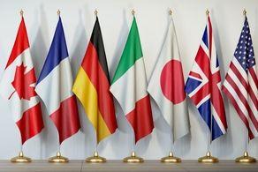 ایران در دستور کار نشست گروه هفت در لندن!