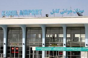 دو هواپیمای حامل مقامهای سازمان ملل در کابل به زمین نشستند