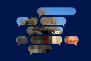 همراهی فیسبوک با اسرائیل!+جزییات