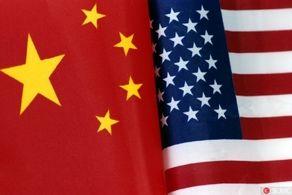 گفتوگوی جدید چین و آمریکا آغاز شد/ هدف چیست؟
