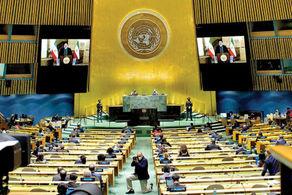 فشار حداکثری به آمریکا/ اینبار نوبت ایران است!