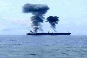 یک نفتکش منفجر شد+جزییات