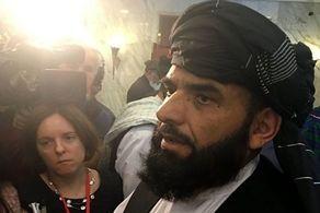 طالبان این شرط را برای زنان افغانستانی تعیین کرد!