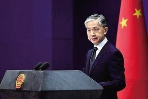 چین قصد حمایت از دولت جدید افغانستان را دارد!+جزییات