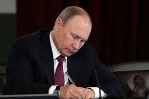 پوتین دستور مهم را صادر کرد+جزییات
