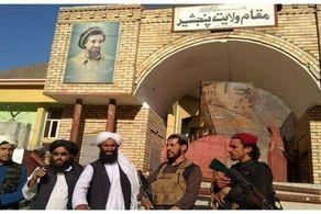 پرچم طالبان در پنجشیر برافراشته شد+ فیلم