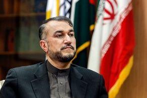 ایران چه زمانی به مذاکرات وین بازخواهد گشت؟/ امیرعبداللیهان توضیح داد