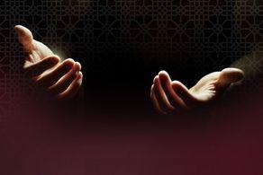 این دعا را بخوانید تا چهرهای زیبا و جذاب داشته باشید