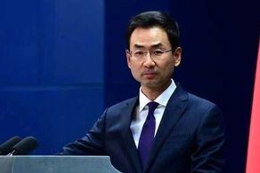 چین خواستار پیشبرد روند سیاسی در این کشور شد