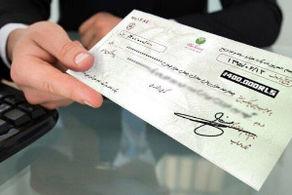 افرادی که دسته چک ندارند چگونه می توانند چک صادر کنند؟