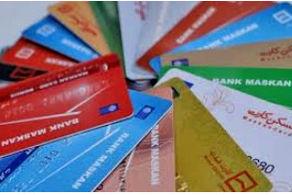 روش های مسدود کردن کارت بانکی مفقود یا سرقت شده