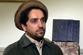 پسر احمدشاه مسعود فقط به این شرط از خون پدرش میگذرد!