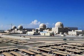 امارات از دستاورد هستهای خود رونمایی کرد!+ جزییات