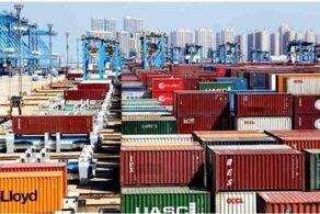 خواسته جدید چین از آمریکا مطرح شد