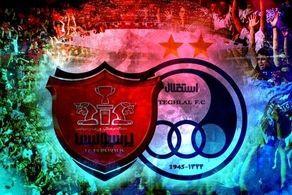 تذکر تند وزارت ورزش به سرخابی ها