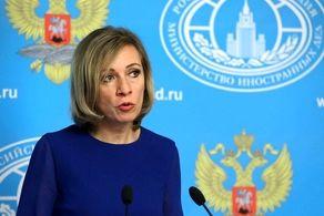 ناتو، اوکراین را تحریک می کند