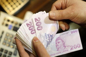 قیمت لیر ترکیه + جدول