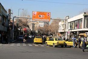 لغو طرح ترافیک تا پایان هفته آینده تمدید شد