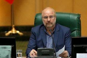پاسخ قالیباف به یکی از نمایندگان مجلس درخصوص رد صلاحیتهای انتخابات شوراها+جزییات