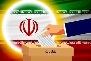 اسامی نهایی منتخبان مجمع عمومی شورای ائتلاف شهر تهران اعلام شد+جزییات