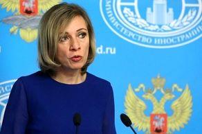 اتحادیه اروپا صدای روسیه را در آورد/افغانستان موضوع اصلی است!