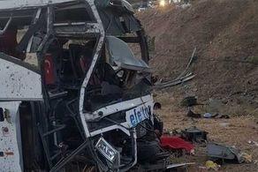 حادثه فجیع در ترکیه/15 نفر کشته شدند!