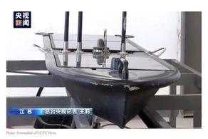 کشف ربات های جاسوسی در آب های چین!+جزییات