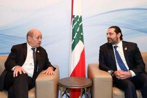 واکنش فرانسه به انصراف سعد حریری از تشکیل کابینه