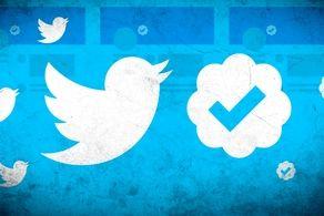 توییتر چرا درخواست تیک آبی را رد میکند؟