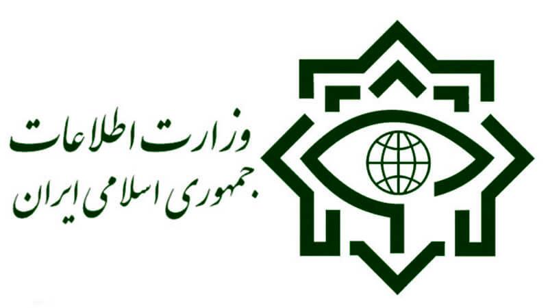ضربه سنگین وزارت اطلاعات بر پیکر تروریستها وارد شد+ جزییات