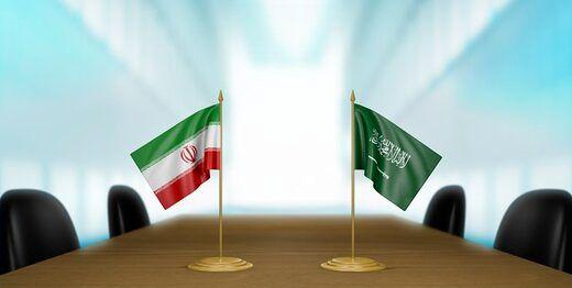 توافق ایران و عربستان این نتیجه مهم را در پی خواهد داشت!