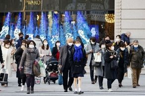 اعلام وضعیت اضطراری در ژاپن!+جزییات