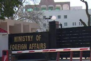 پاکستان به رباش دختر سفیر افغانستان واکنش نشان داد!