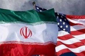 آمریکا 3 پیام برجامی مهم به ایران داد